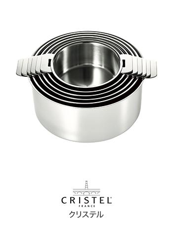 CRISTEL(クリステル)